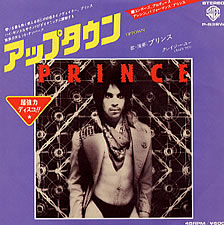 Prince-Uptown-203109
