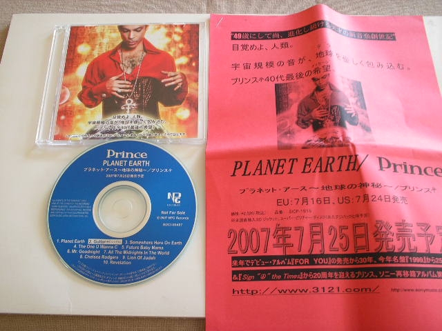 prince_cd_planetearth_japan_promo