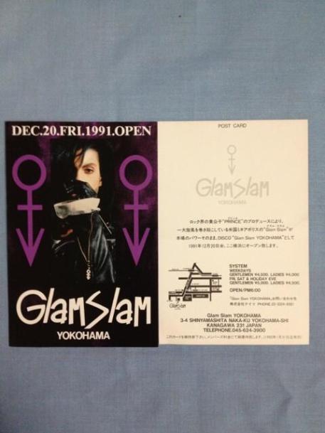 Yokohama 1991